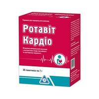 """БАД """"Ротавит Кардио""""-для  профилактики заболеваний сердечно-сосудистой системы, гипо- и авитаминозов (20шт)"""
