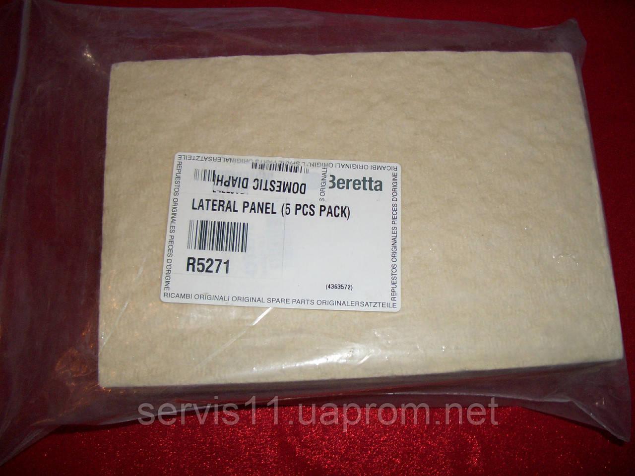 Теплоизоляция (асбестовая прокладка) боковая для котлов Beretta