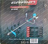 Бензокоса GRAND БГ-5200 (5,2 кВт), фото 9