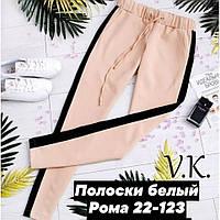 Женские штаны с лампасами спортивные, фото 1
