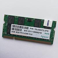 Оперативная память для ноутбука Apacer SODIMM DDR2 2Gb 667MHz 5300s CL5 (78.A2G72.AF5) Б/У, фото 1