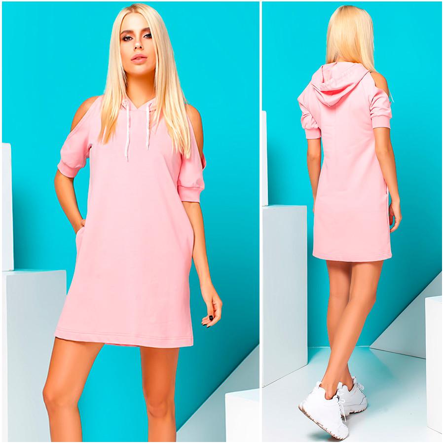Розовое спортивное платье Lora (Код MF-435)