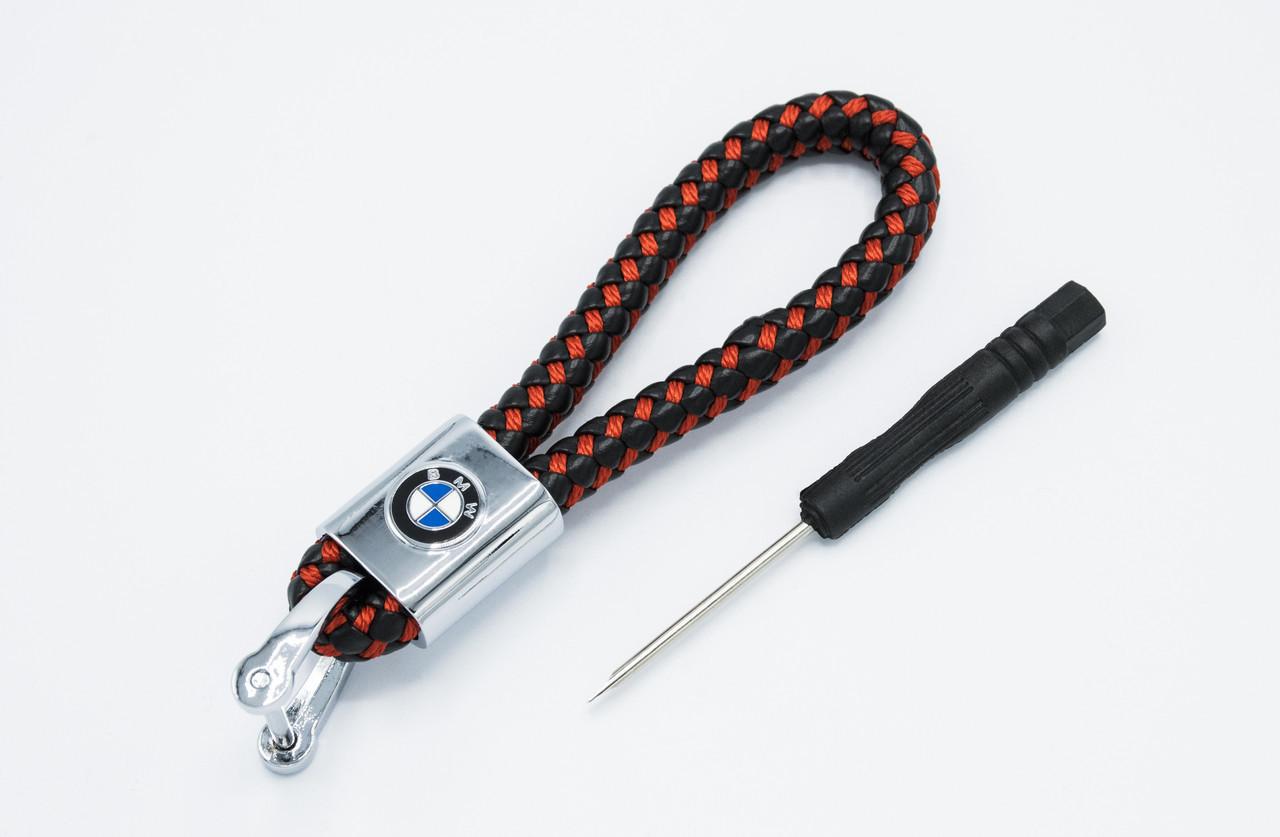 Брелок плетеный с логотипом BMW плетеный берлок с логотипом БМВ для автомобилиста + карабин/черно-красный