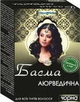 Басма Аюрведична, 25 г