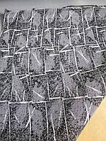 Автомобильная ткань Артек