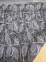 Автомобильная ткань для салона