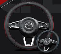 Чехол оплетка на руль кожаная для автомобиля с логотипом Mazda натуральная кожа
