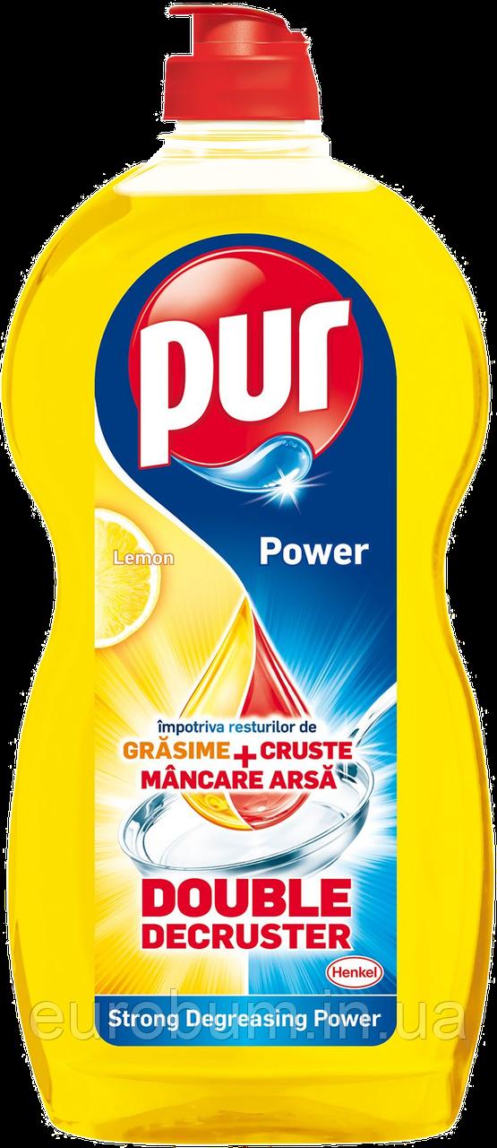 Засіб для миття посуду Pur Power Lemon Extra 450 мл