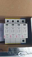 Ограничитель перенапряжения защита иверторов ETA Словения   ETITEC С 275/20 EV 3p+N