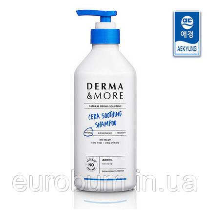 Шампунь для кожи головы Derma&More Cera Soothing Shampoo 600 мл, фото 2