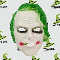 Маска пластик детская Джокер (зеленая)