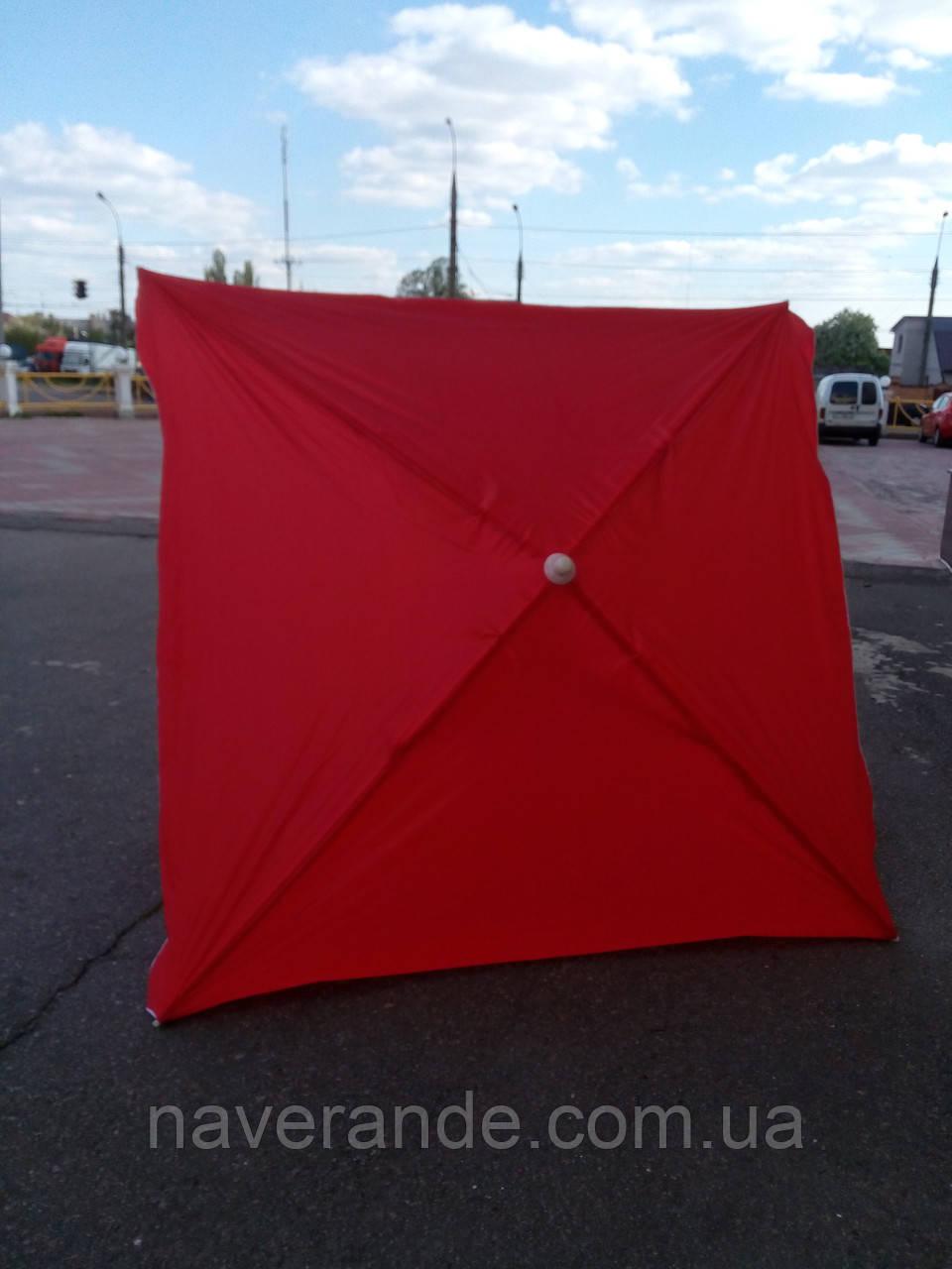 Квадратный пляжный зонт от солнца (красный 2х2 м)