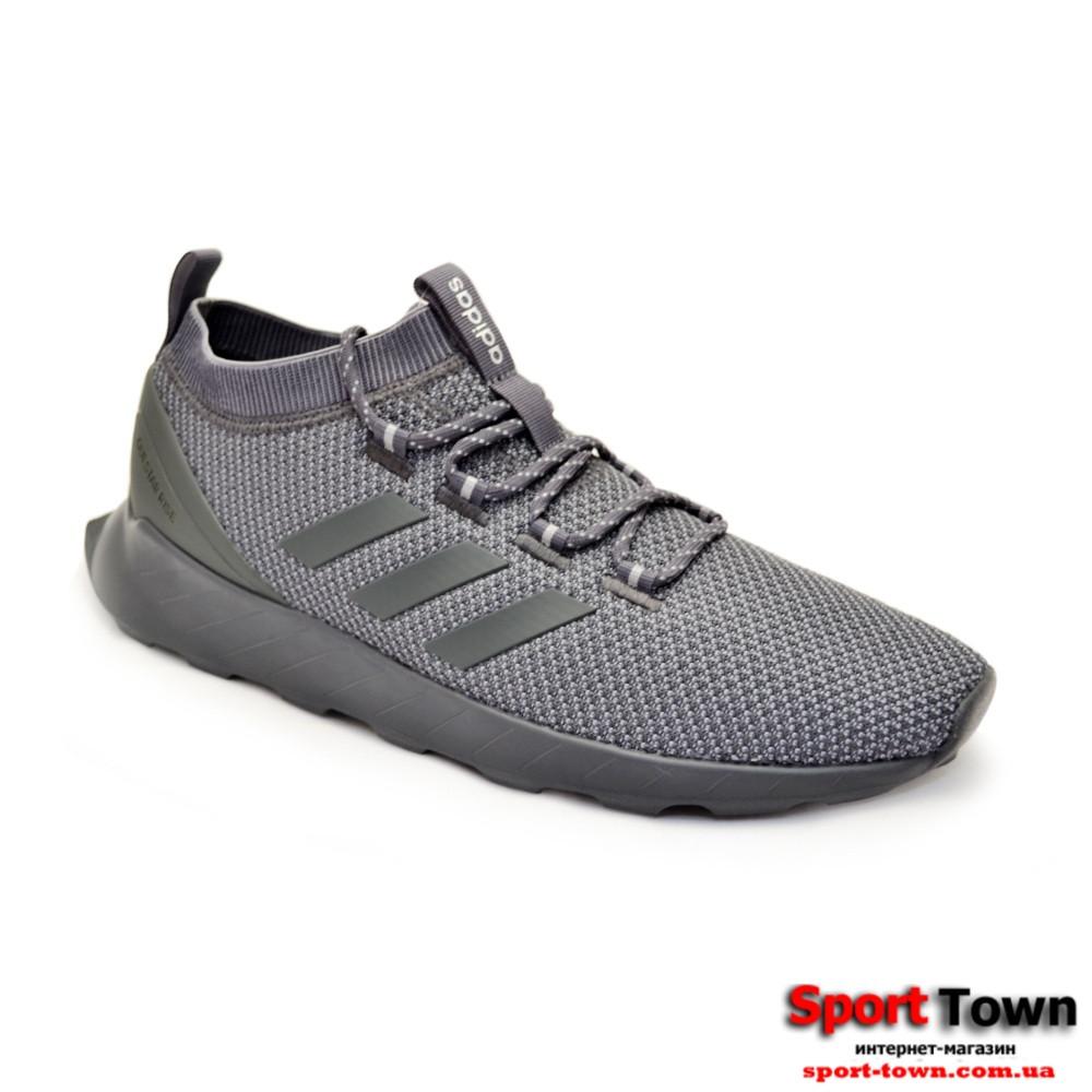 Adidas Questar Rise  F34939 Оригинал