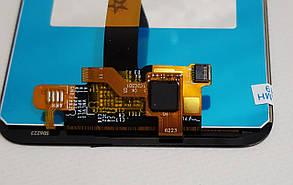 Модуль (сенсор + дисплей) для Huawei Honor 9 Lite (LLD-L31) золотой, фото 3