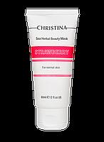 Клубничная маска красоты для нормальной кожи Sea Herbal Beauty Mask Strawberry, 60 мл