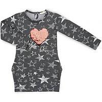 bb57893e7b8 Платье со звездочками в категории платья и сарафаны для девочек в ...