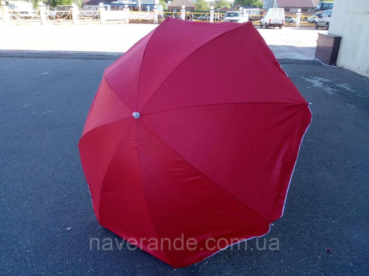Пляжный зонт от солнца (D2,0 м), фото 1