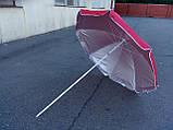 Пляжный зонт от солнца (D2,0 м), фото 3
