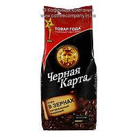 Кто изготовитель кофе черная карта