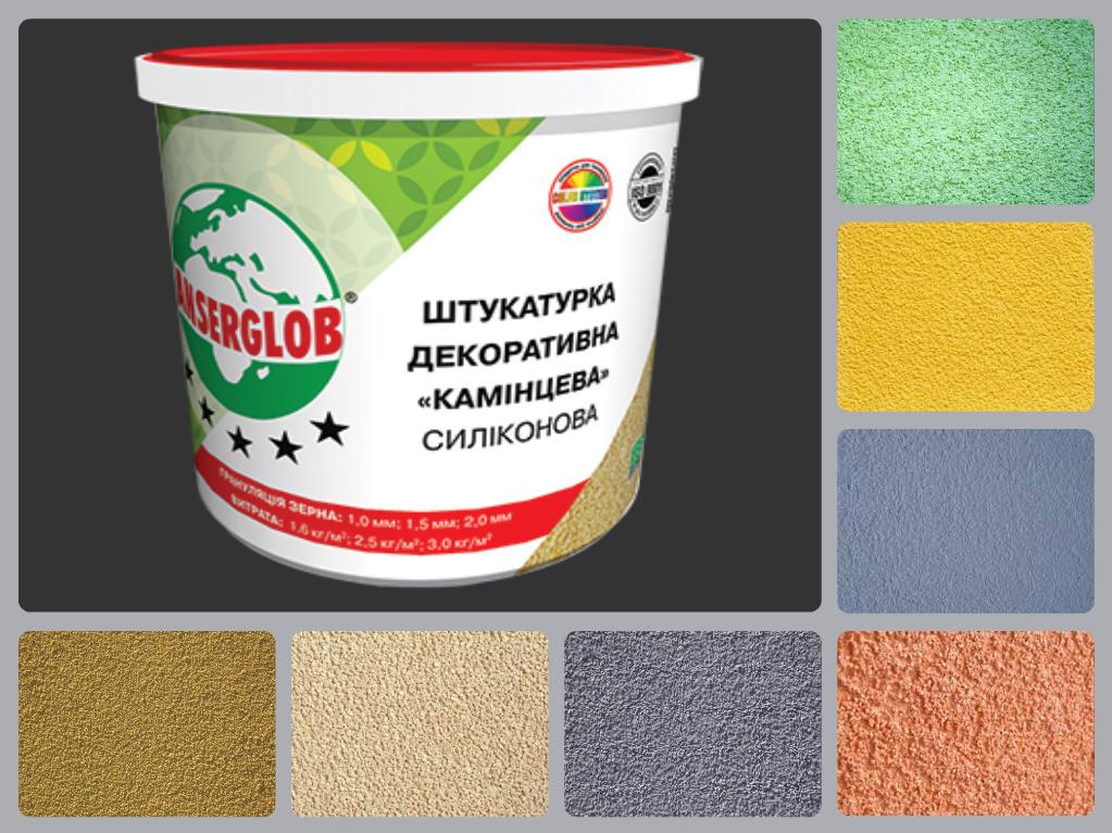 "Штукатурка силиконовая Anserglob ""Камешковая"" (зерно 1,5 мм; 2 мм) 25 кг"