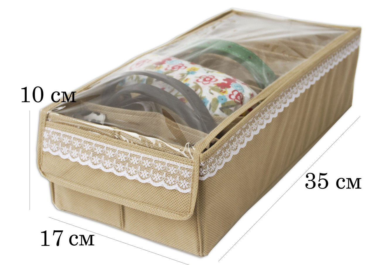 Органайзер коробочка для колгот или сумочек Бежевый с крышкой