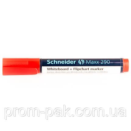 Маркеры  Schneider MAXX 290 для досок и флипчартов красный, фото 2