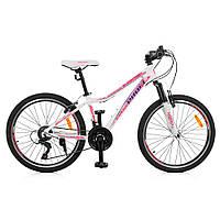 Велосипед 24 д. G24CARE A24.3 Гарантия качества Быстрая доставка
