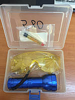 Набор для ультрафиолетового поиска утечек фреона (фонарик+очки)