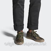 Кеды Adiease Adidas Originals мужские B27793, фото 2