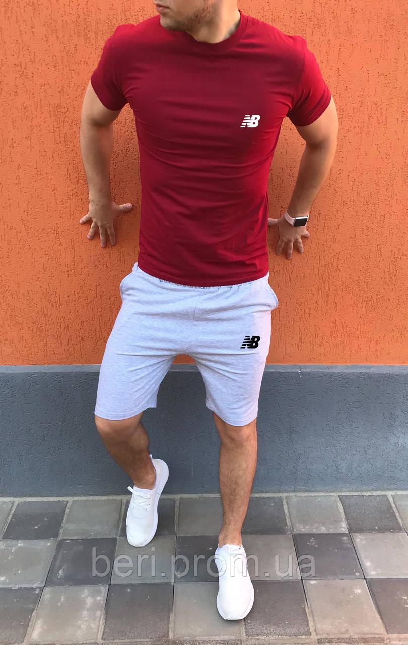 Мужской летний спортивный костюм, комплект шорты и футболка New Balance | Нью Беленс | (Бордово-Серый)