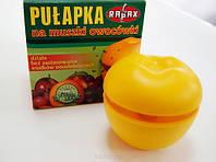 Ловушка Rapax от плодовых (фруктовых) мошек
