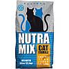 Nutra Mix seafood -  22,68 кг