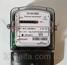 Счетчик электроэнергии однофазный СО-ЭА10 ДО 5-60А Коммунар