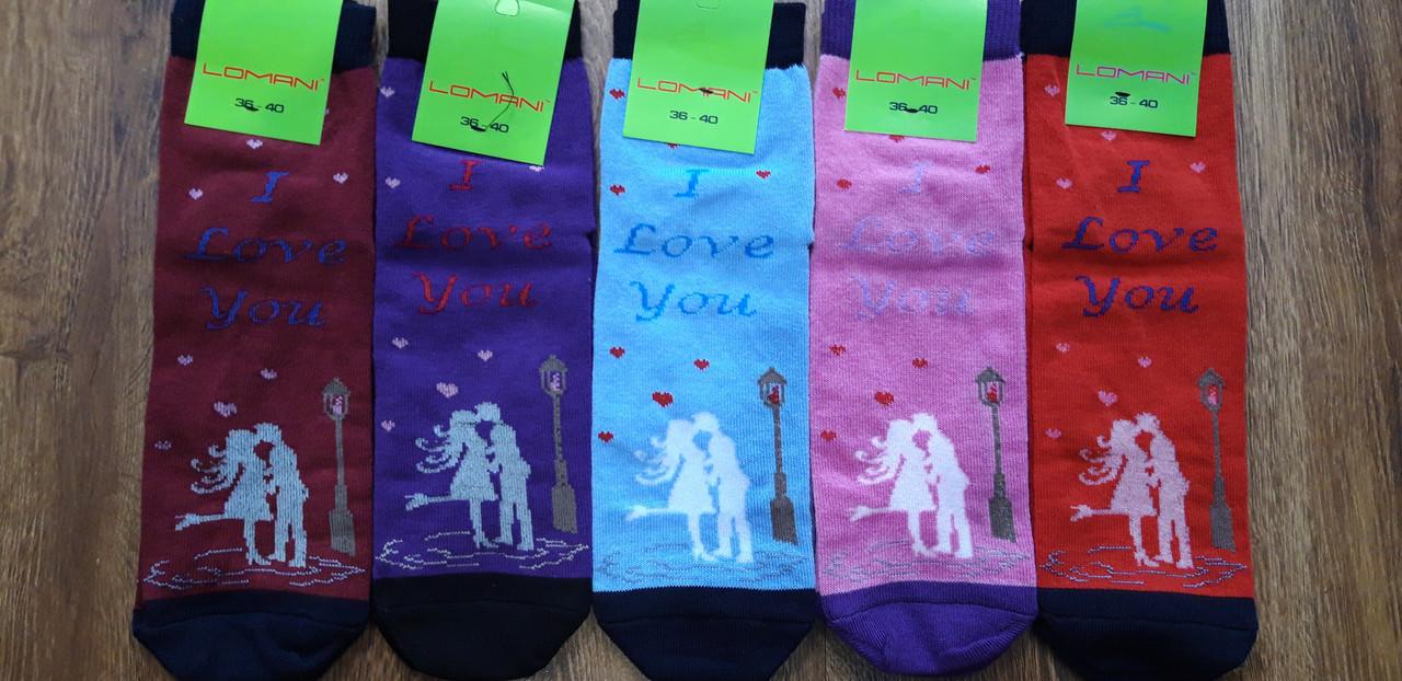 """Жіночі стрейч.бавовняні шкарпетки """"LOMANI"""" Україна,I Love you 36-40"""