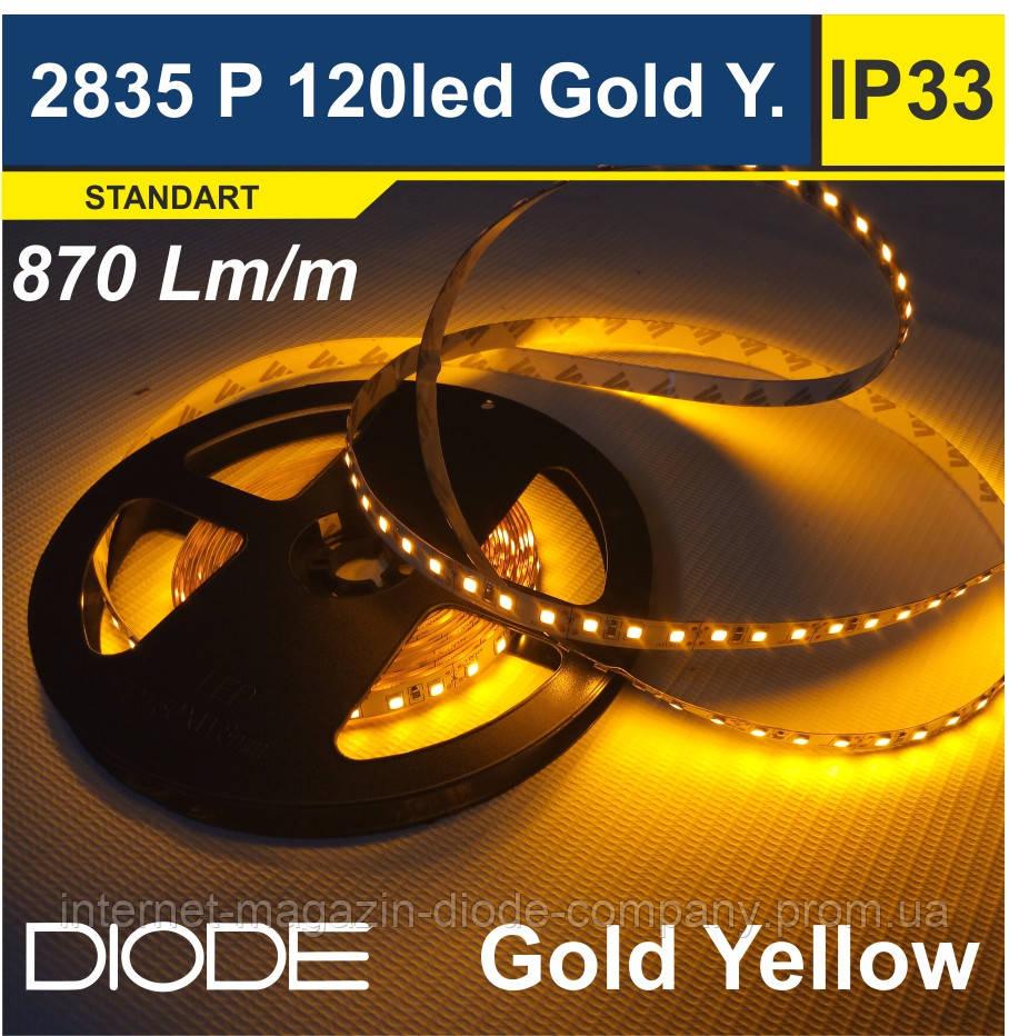 Світлодіодна стрічка SMD 2835, 120 шт/м, Gold Yellow