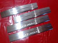 Хром накладки на пороги для Ford B-max, Форд Б-макс