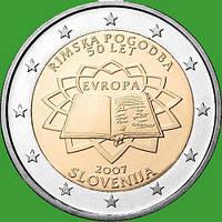 """2 евро Словении 2007 г. """"Римский договор """""""