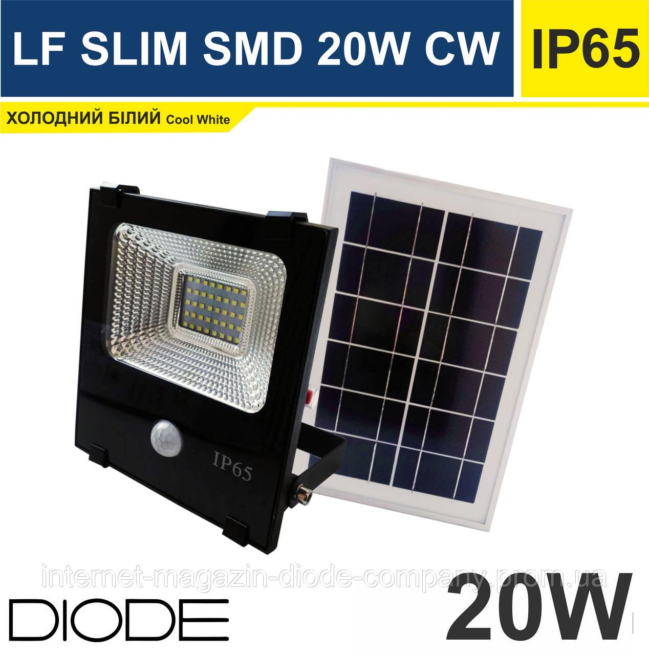 Світлодіодний прожектор на сонянчній батареї, SMD 25W, Холодний Білий