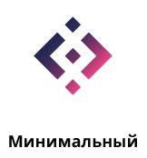 Тариф Минимальный