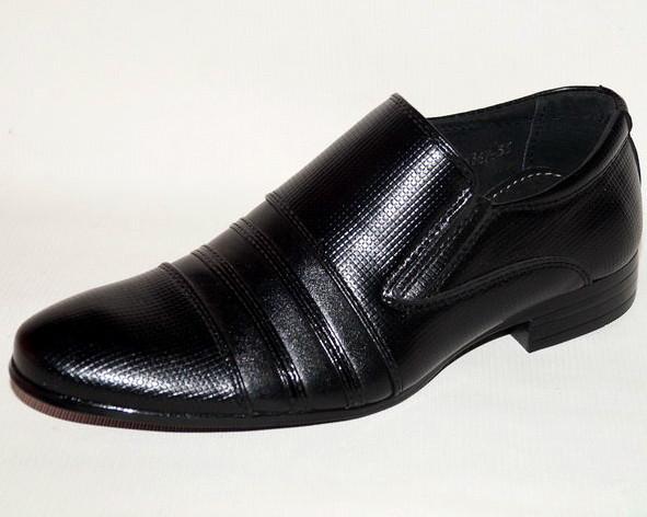 """Туфли для мальчика внутри кожа 36 (23,5 см) р. 2 шт. - Интернет-магазин модной одежды """"KINDER KIDS"""" в Кропивницком"""