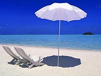 Пляжный зонт с наклоном 2 м. дм белый