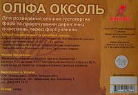 ОЛИФА ОКСОЛЬ ПВ ТУ У 24.3-34571246-002:2007