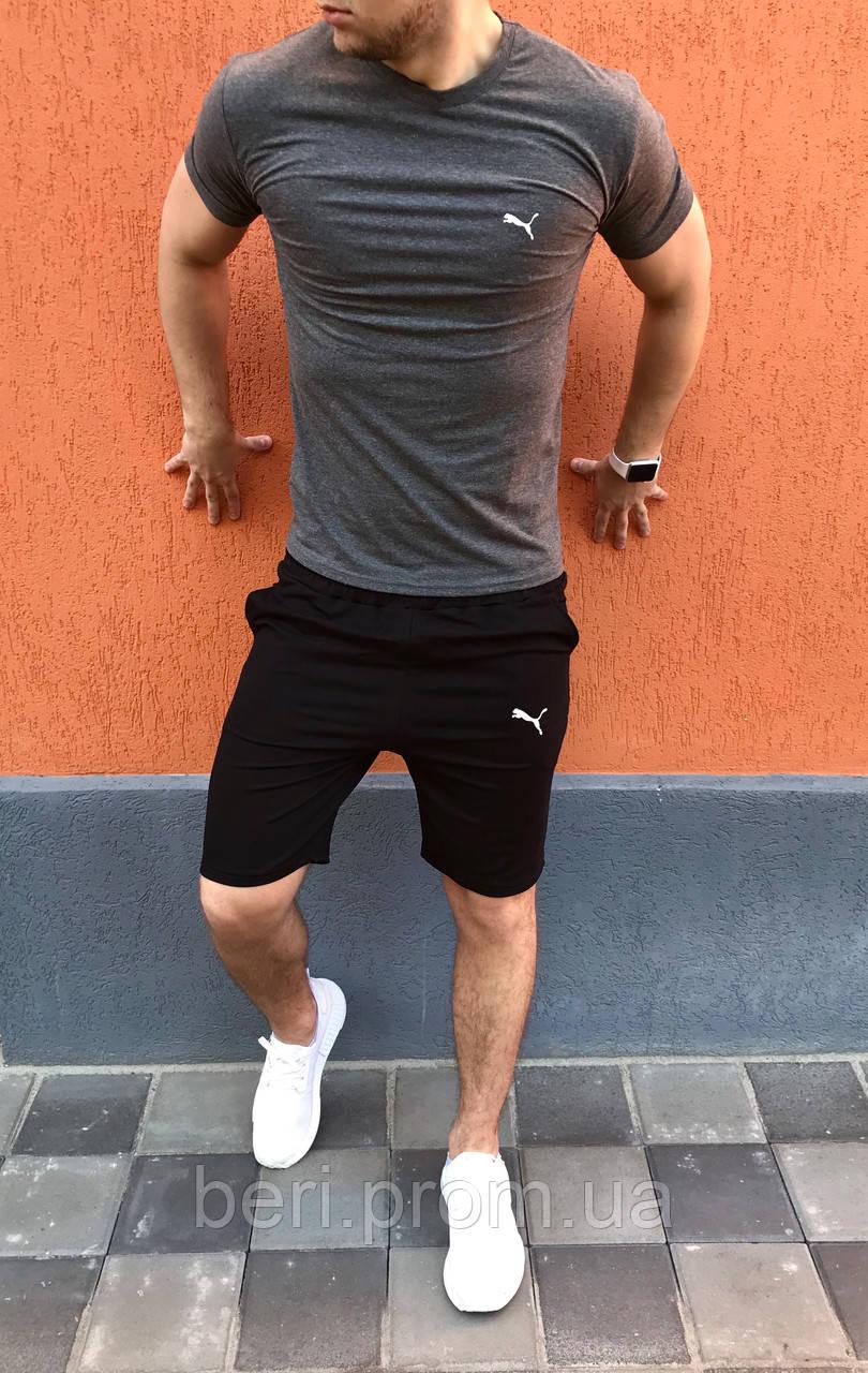 Мужской летний спортивный костюм, комплект шорты и футболка Puma   Пума   (Серо-Черный)