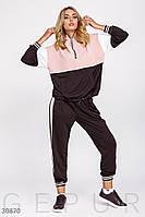 Свободный спортивный костюм бежево-черный