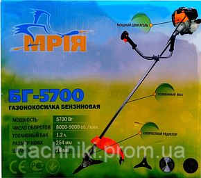 Мотокоса Мрия БГ-5700 , фото 2