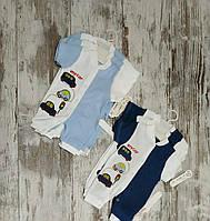 Песочник детский на мальчиков 3-12 месяцев
