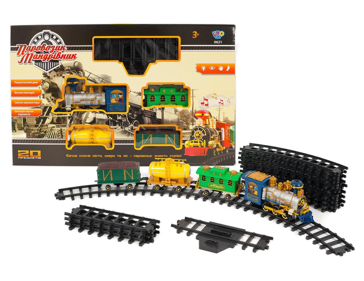 Железная Дорога Limo Toy Паровозик Путешественник