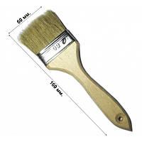 Кисть флейцевая утолщенная 60 мм, плоская (набор 10 шт)