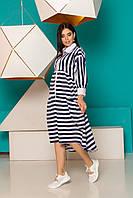 Платье удлиненное, фото 1