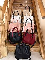 Женская сумка в разных цветах Код1036-1